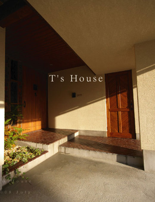 tg house