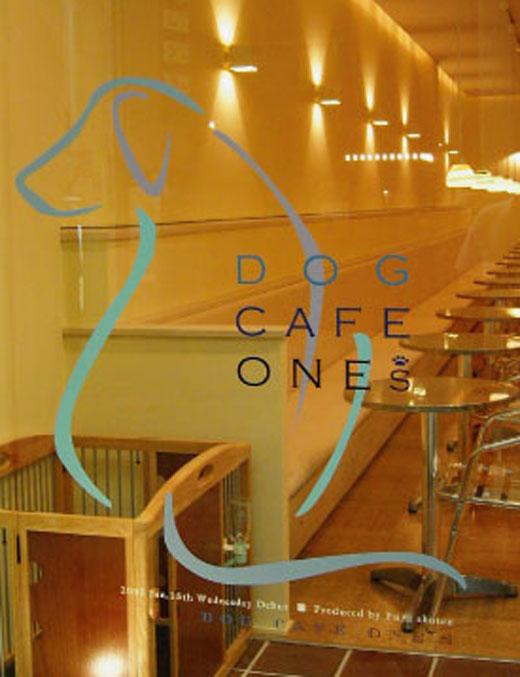 dogcafe ONEs