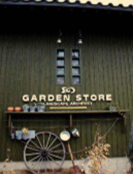 gardenstore H R G