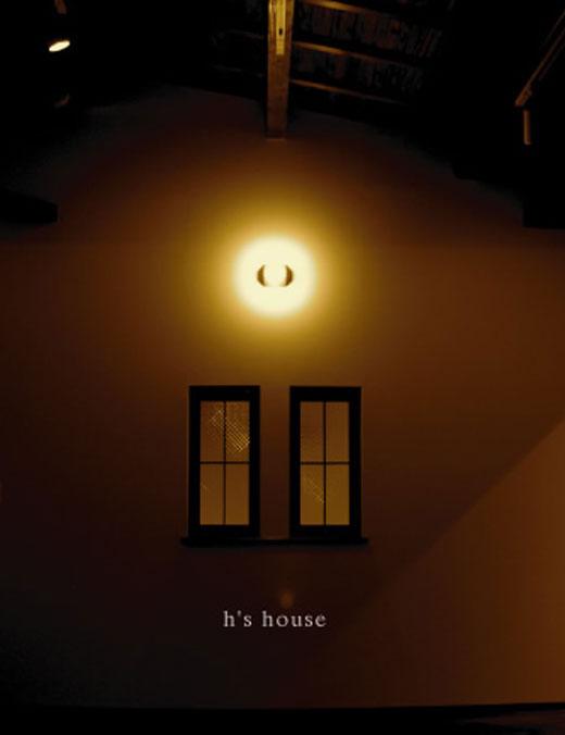 ha_house