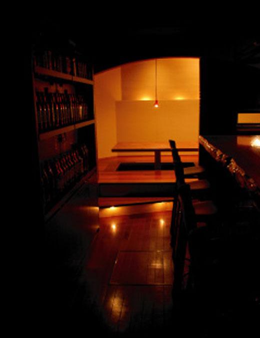 nagaya_bar