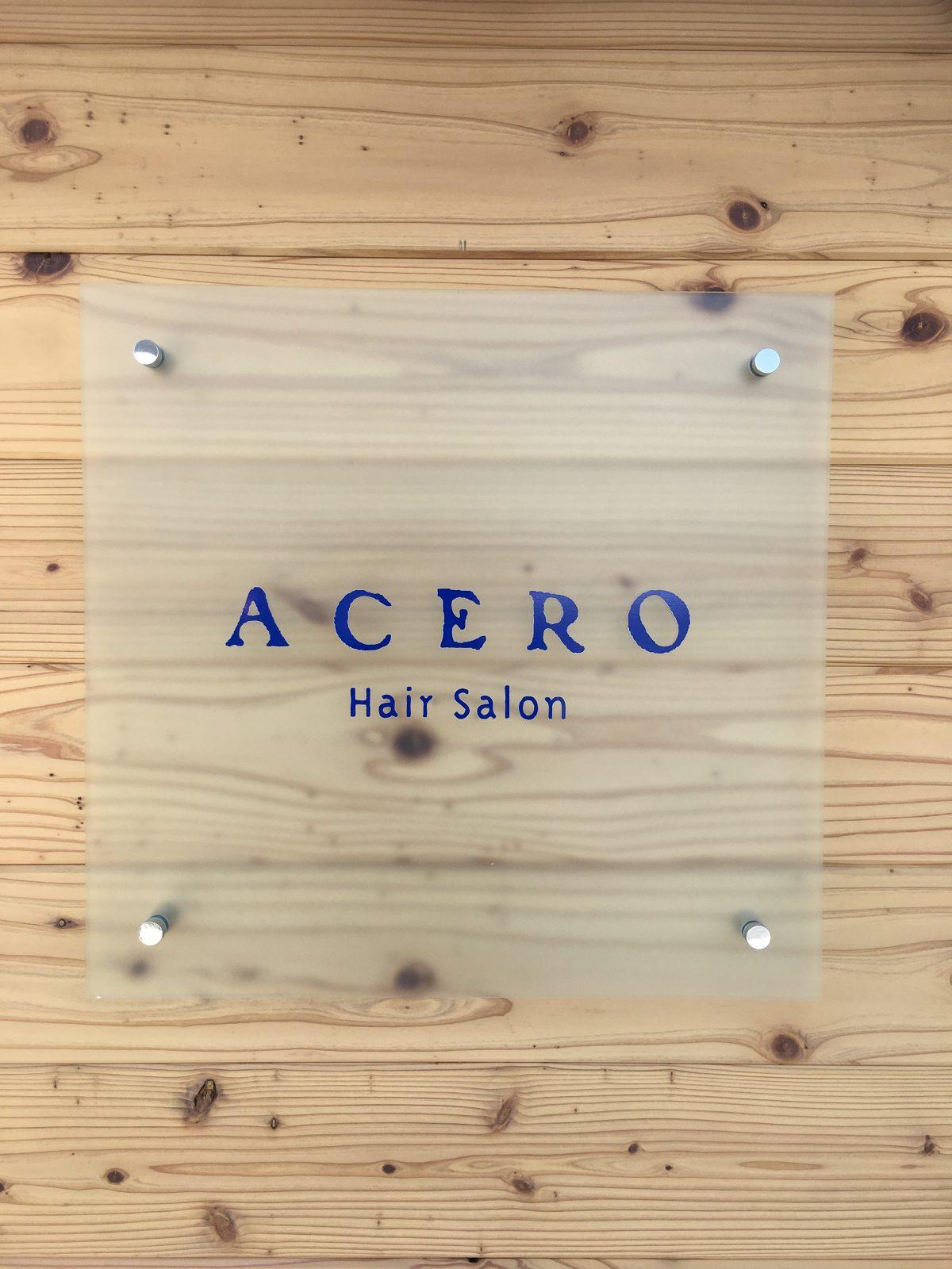 「ACERO」 アーチェロ